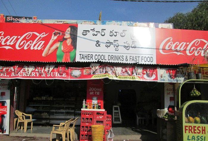 Taher Fast Food & Bakery