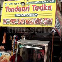Tandoori Tadka