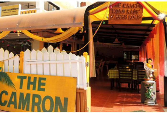 The Camron