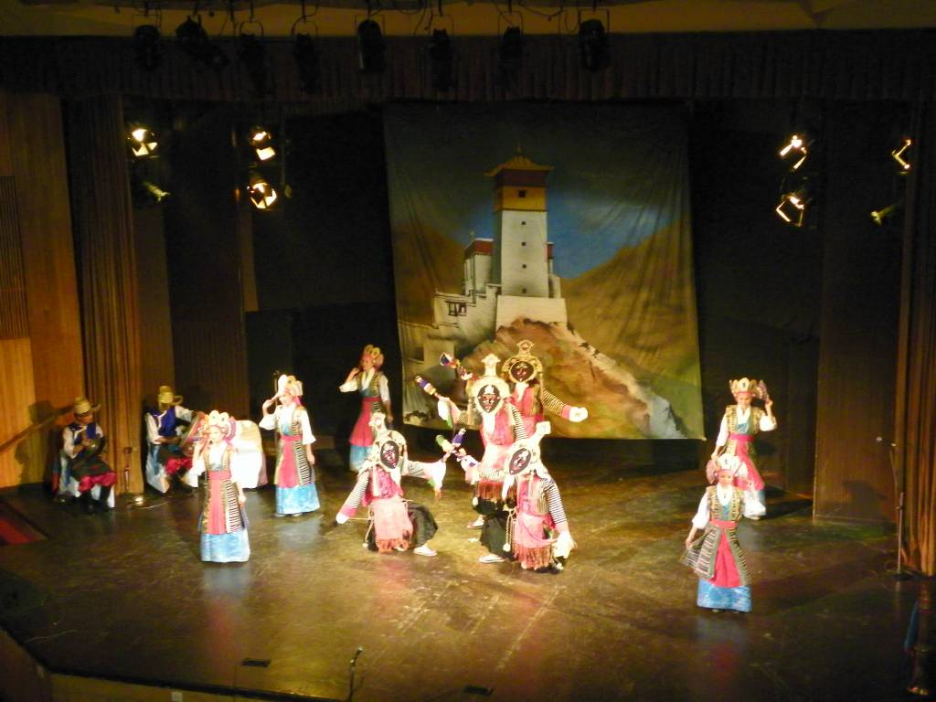 Tibetan Institute of Performing Arts