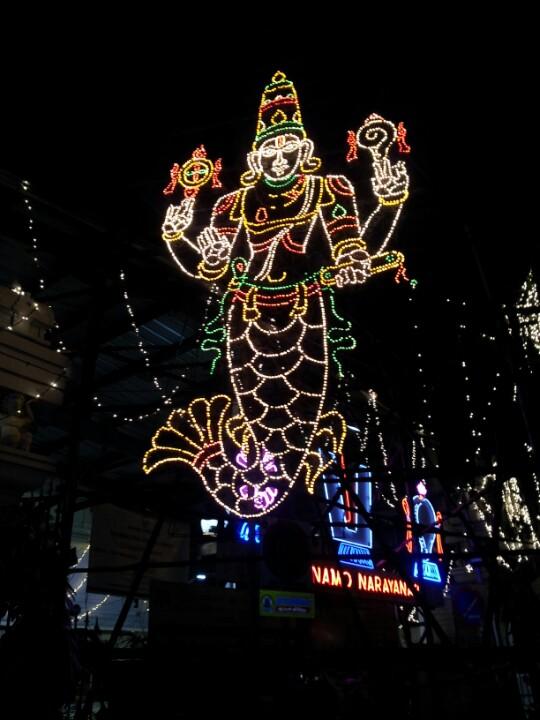 Tirumala Tirupati Devasthanam Temple