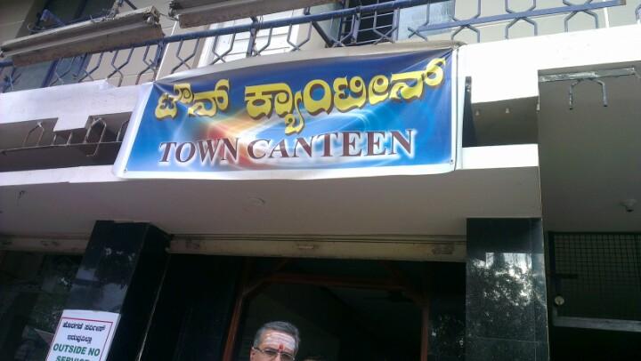 Town Canteen