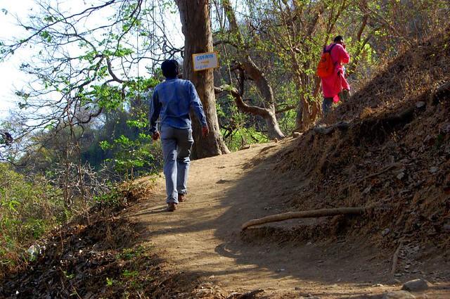 Trekking, Nagarhole