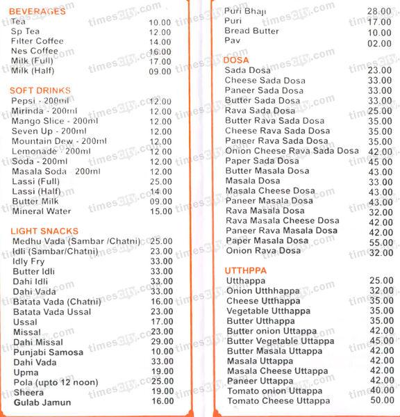 Triveni Veg Restaurant