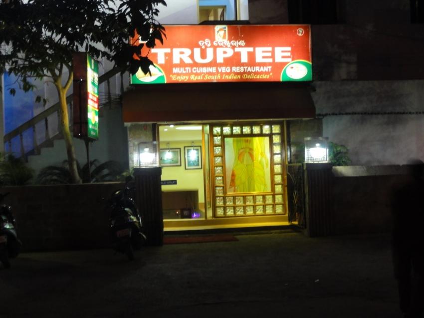 Truptee Restaurant
