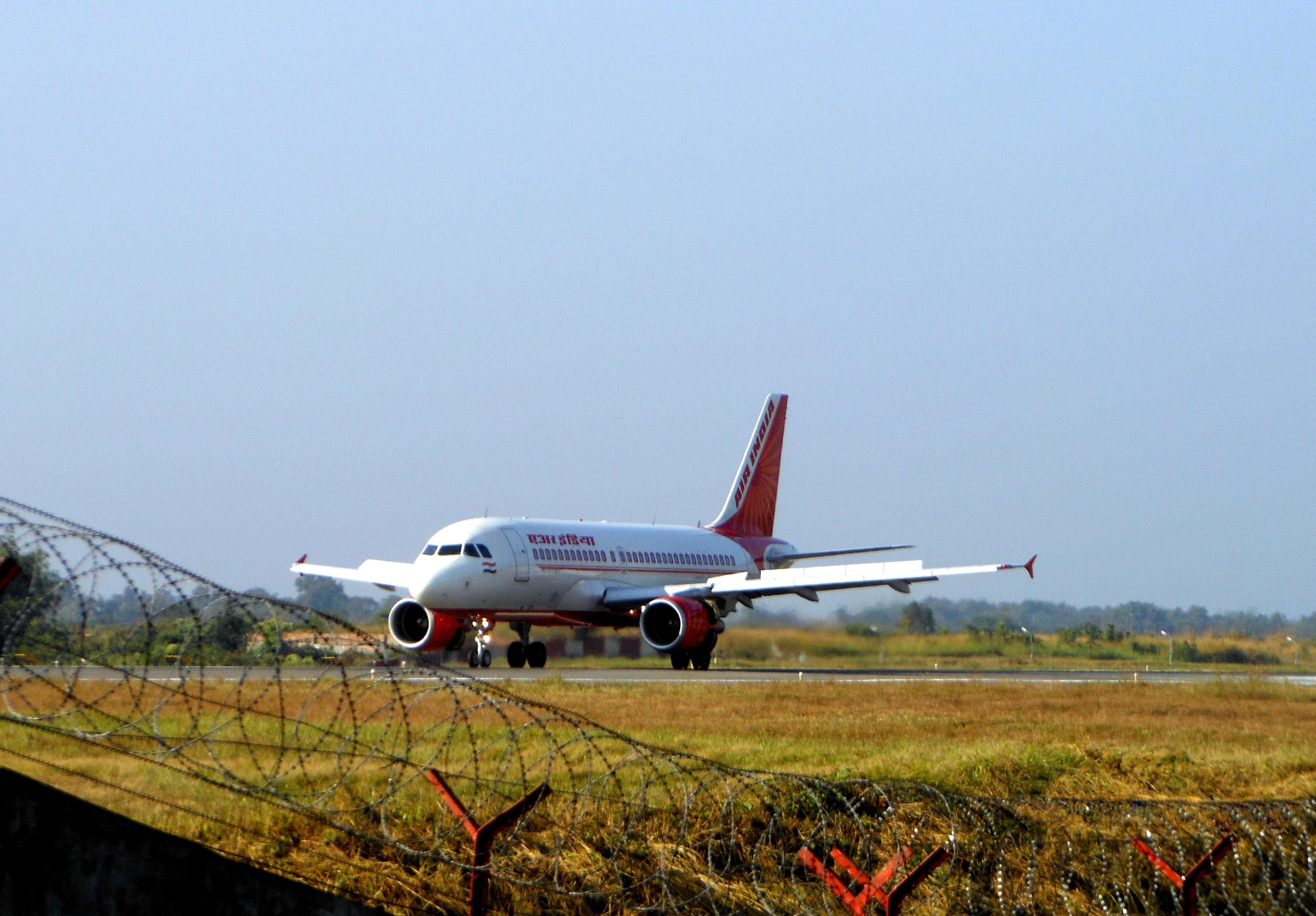 Tulihal Airport
