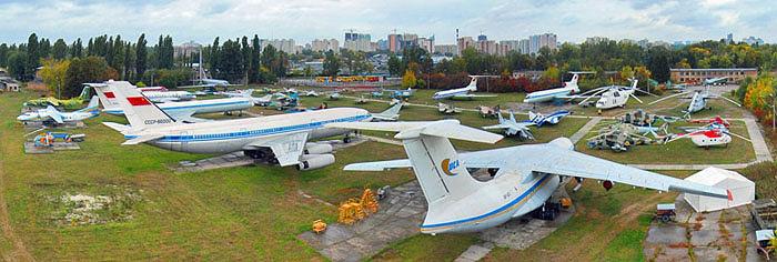 Ukraine State Aviation Museum