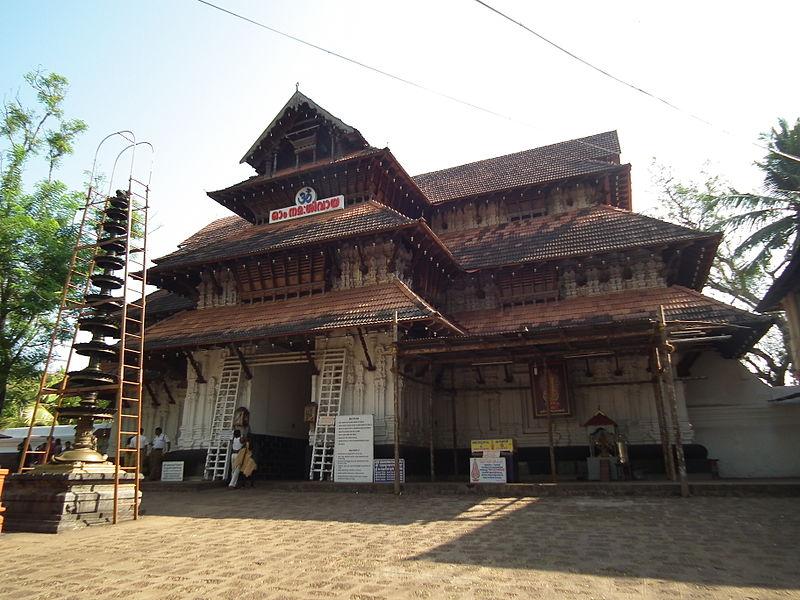 Vadakkunathan Kshetra Temple