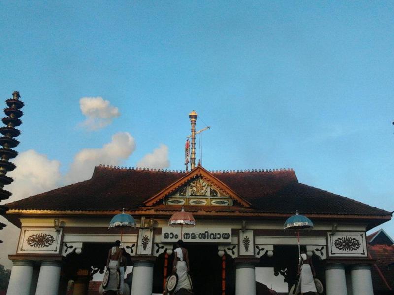 Vaikom Mahadev Temple