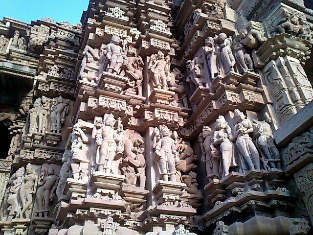 Vaman Temple