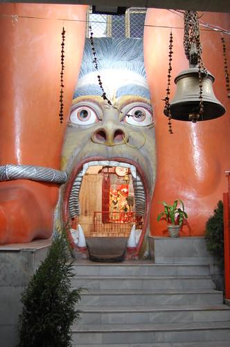 Vankhandi Temple