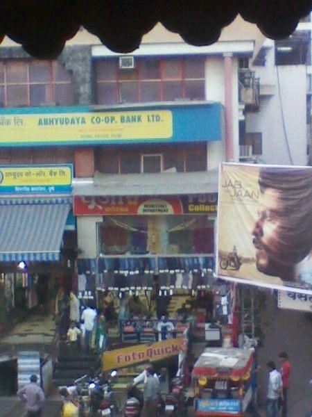 Vasant Cinema