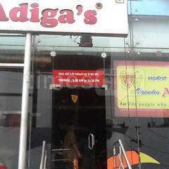 Vasudev Adiga's