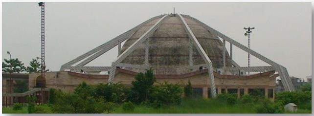 Veer Bahadur Singh Planetarium