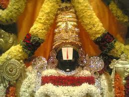 Venkatesware Swamy Temple