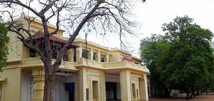 Vidya Bhavana
