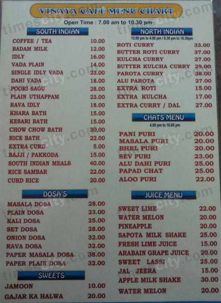 Vinaya Cafe