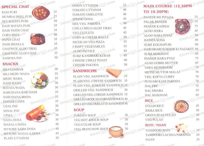 Vithal Kamats-The Original Family Restaurant Mumbai