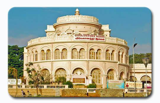 Vivekanandar Ilam