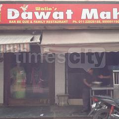 Walia's Dawat Mahal