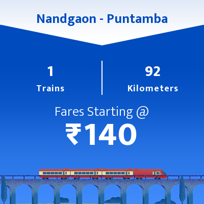 Nandgaon To Puntamba Trains