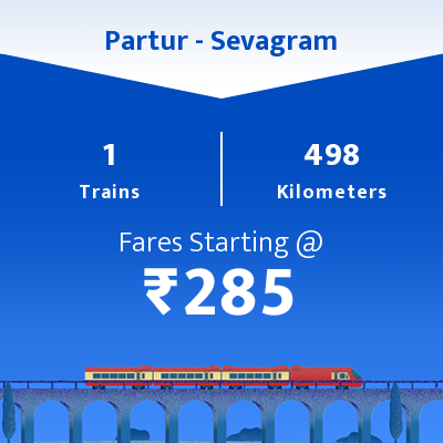 Partur To Sevagram Trains