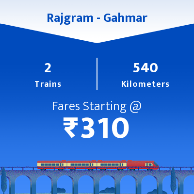 Rajgram To Gahmar Trains