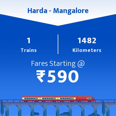 Harda To Mangalore Trains