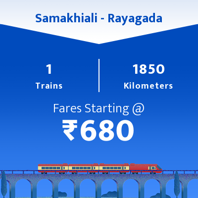 Samakhiali To Rayagada Trains