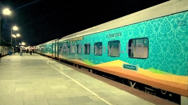 New Humsafar Express Launched Between New Delhi and Katihar