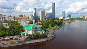 Moscow to Yekaterinburg flights