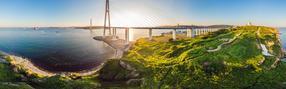 Vladivostok to Irkutsk flights
