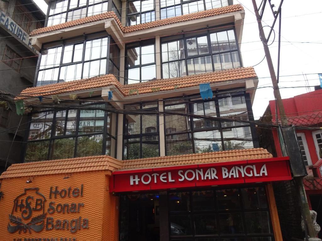 Hotel Sonar Bangla Darjeeling in Darjeeling