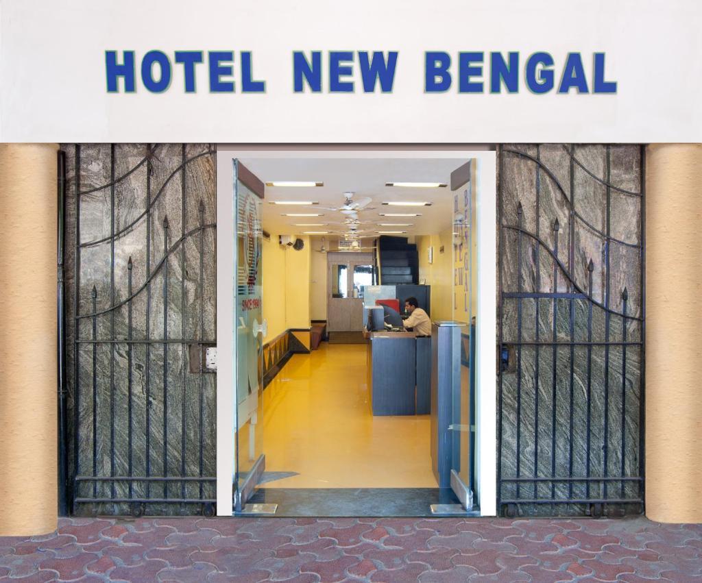 Hotel New Bengal in Mumbai