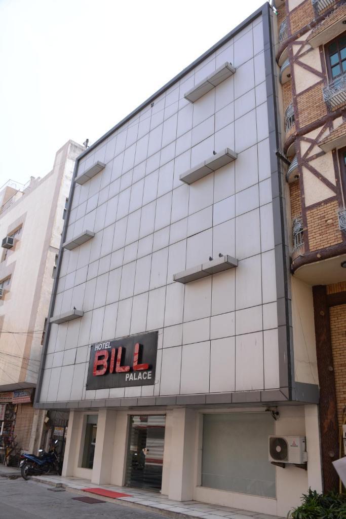 Hotel Bill Palace in New Delhi