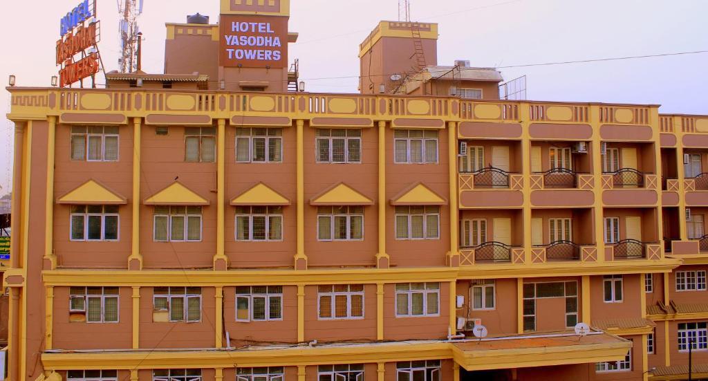 Hotel Yasodha Towers in Hosur