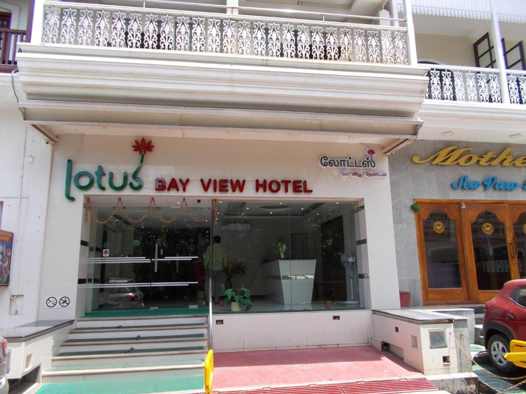 Lotus Bay View Hotel in Pondicherry