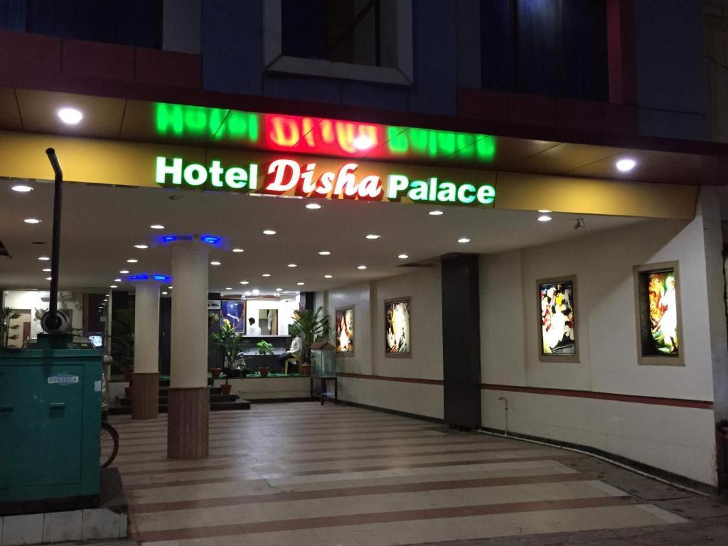 Hotel Disha Palace in Shirdi
