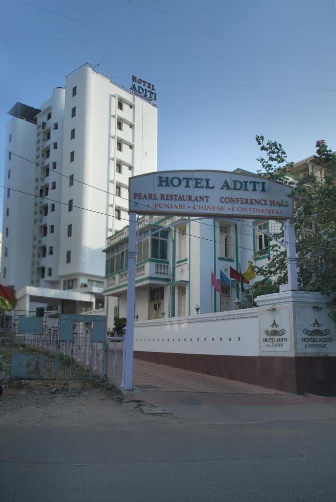 Hotel Aditi in Vadodara
