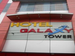 Hotel Galaxy Tower in Muzaffarnagar