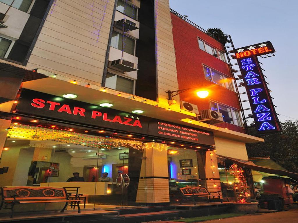 Star Plaza in New Delhi