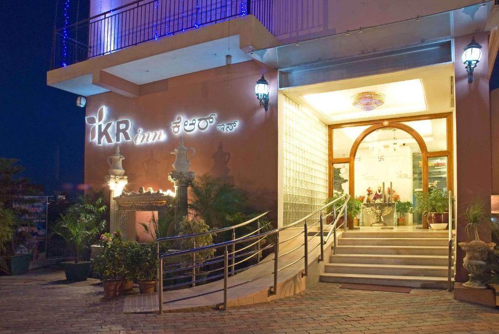 Palette - Kr Inn in Bengaluru