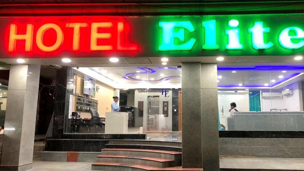Hotel Elite in Ghaziabad