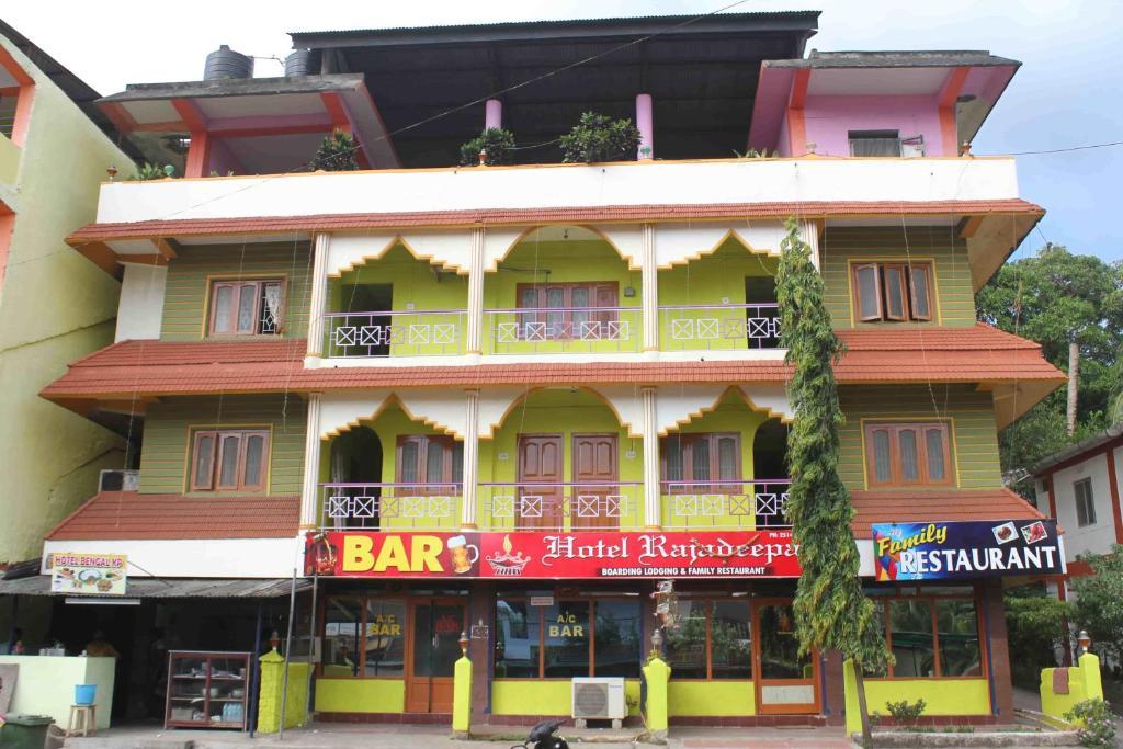 Hotel Rajadeepam in Port Blair
