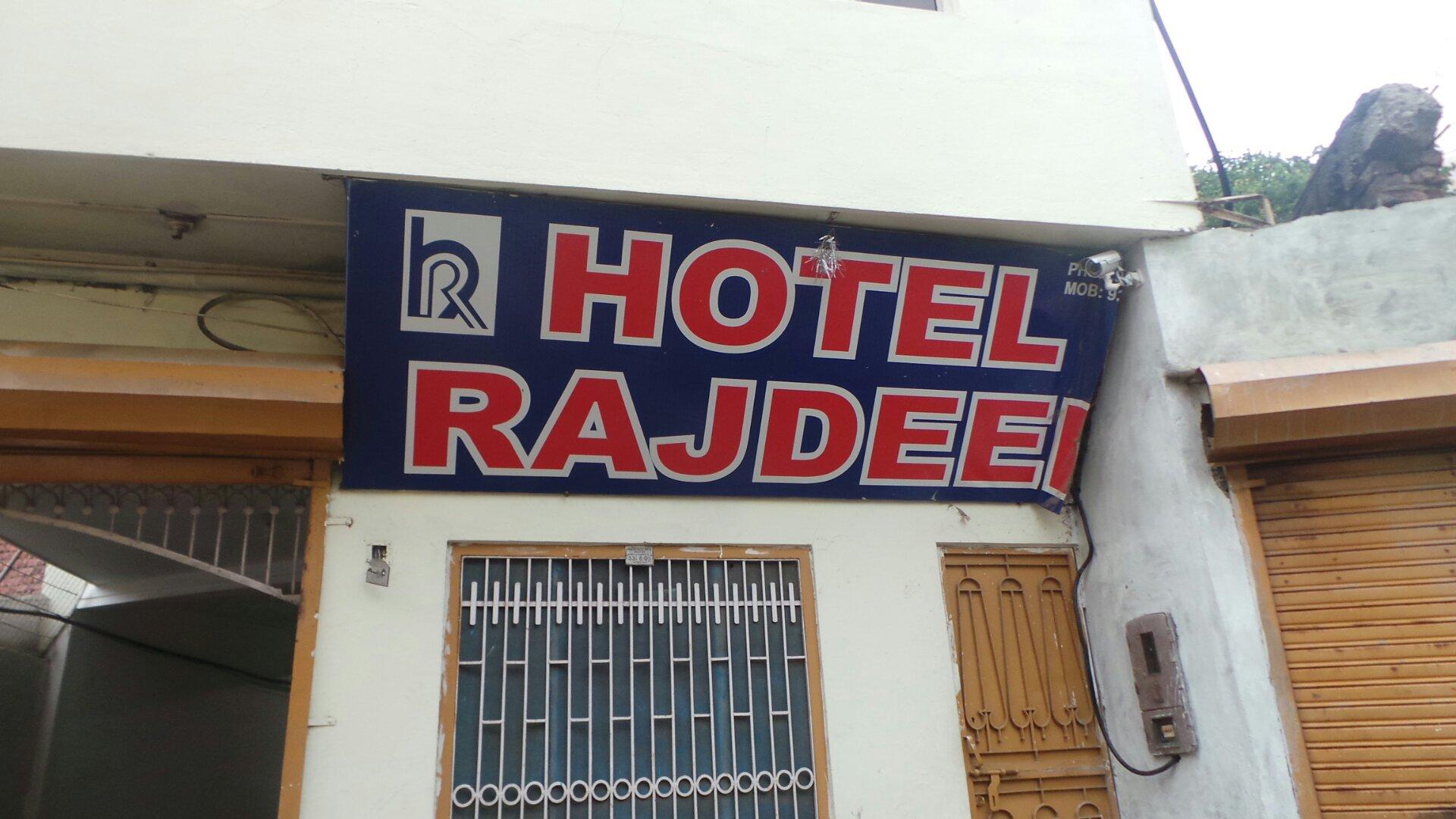 Hotel Rajdeep in Udaipur