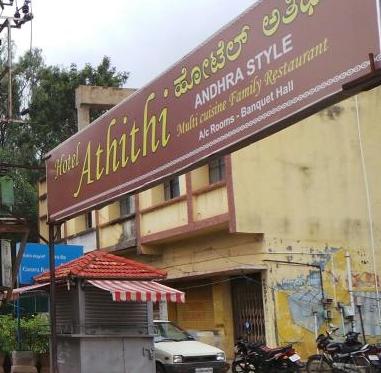Hotel Athithi in Bengaluru