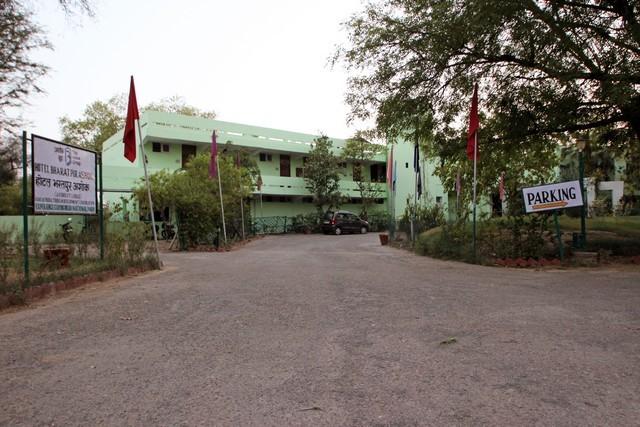 Hotel Bharatpur Ashok in Bharatpur