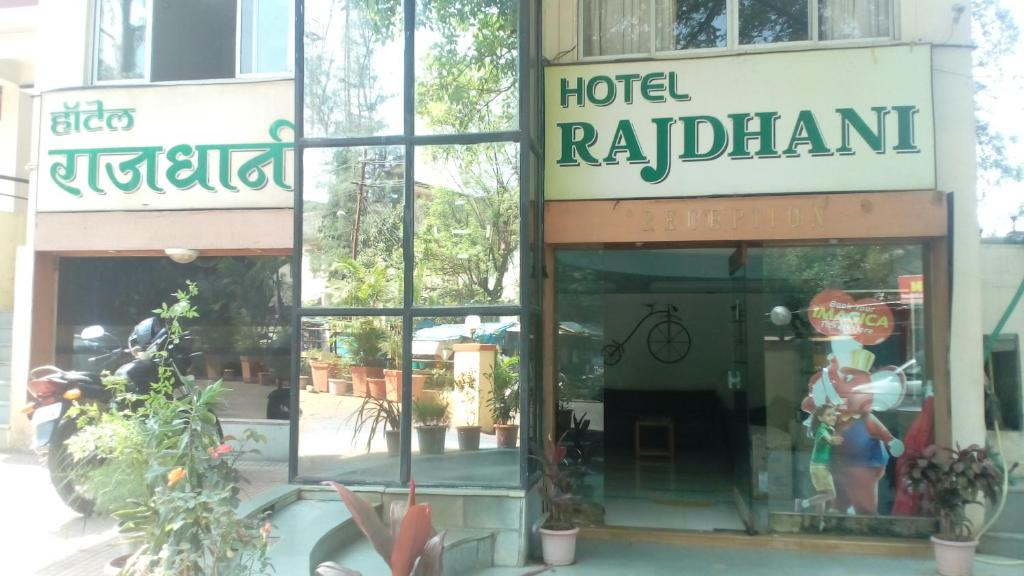 Hotel Rajdhani in Lonavala