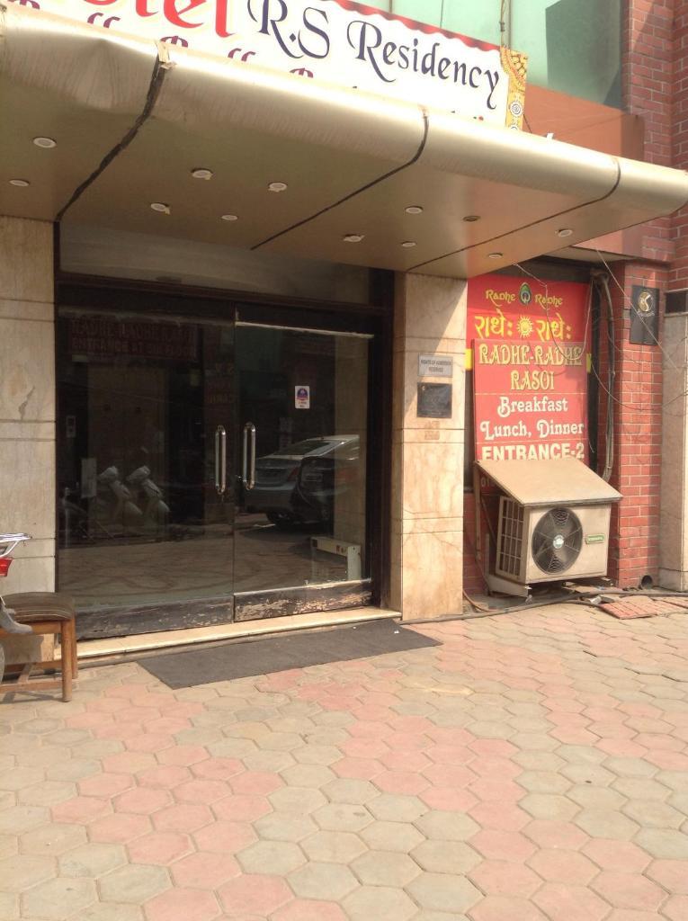 Hotel R S Residency in Amritsar