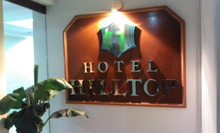 Hotel Hilltop in Vadodara